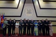 东盟与挪威促进互利合作