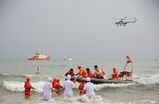 认真履行《国际海上搜寻救助公约》 切实维护海上航行安全和秩序