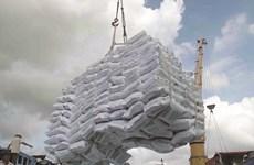 安江省加大对亚洲和欧洲市场的出口力度