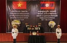 越老举行纪念仪式暨移交仪式 将志愿军和专家烈士遗骸运送回国