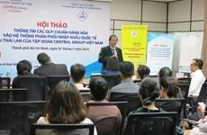 通过尚泰集团推动越南产品对泰国出口
