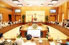 越南国会常委会第三十四次会议:第一季度GDP增速约达6.79%