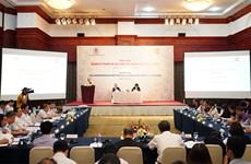 加强越南国家审计署的税收审计作用