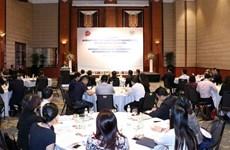 越南接任东盟轮值主席国时将会面临巨大挑战