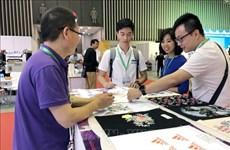 2019亚太(越南)网版网印及数字化印刷工艺技术展览会在胡志明市举行