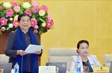 国会常委会第三十四次会议圆满闭幕