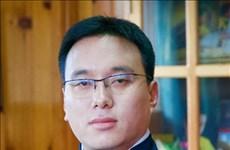 不丹国家委员会主席对越南进行正式访问
