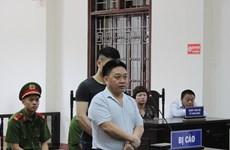贩卖毒品30公斤两毒贩获死刑