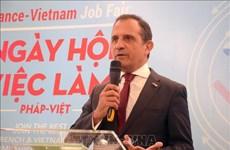 2019年法越就业日:为高素质人力资源创造就业机会