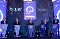 越南成功实现首次5G手机通话