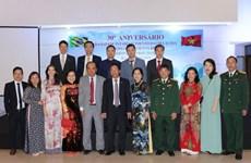 越南与巴西建交30周年纪念典礼在巴西利亚举行