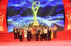 75家越南企业荣获国家质量奖
