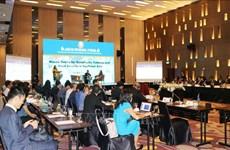东盟海洋塑料垃圾管理研讨会在庆和省召开
