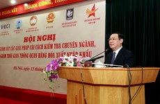 越南政府将开展一门式服务机制视为区域贸易合作的重点任务