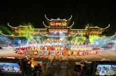 """庆祝2019年联合国卫塞节的""""遗产大道""""国际艺术表演晚会"""