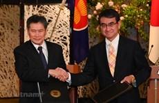 东盟与日本签署技术合作协议
