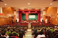 纪念胡志明小道开辟60周年:祖国统一意志的象征