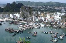 广宁省出台多项优惠政策来吸引对各经济区和工业区的投资