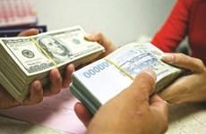 越南各家商业银行同时下调美元价格