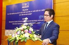 越南重视促进与各战略伙伴之间的贸易投资发展