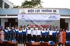 越南电力集团(EVN)确保长沙群岛各岛屿的供电稳定