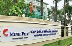 日本三井物产株式会社购买越南明富水产集团的35.1%股份