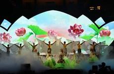 """""""神圣莲花""""大型音乐会在胡志明市举行"""