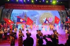 越老边境地区少数民族同胞文化体育与旅游节拉开序幕