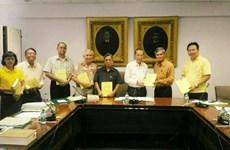 泰国南邦皇家大学出版发行关于胡志明主席的书籍