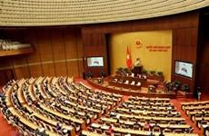 越南第十二届国会第七次会议明日在河内开幕