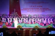 阮春福出席胡志明小道开辟60周年暨长山部队传统日纪念典礼