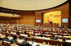 越南第十四届国会第七次会议公报(第一号)
