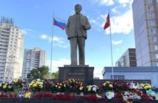 俄罗斯以胡志明主席名字命名之地