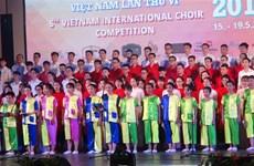 2019年国际合唱比赛结束 印尼合唱团获冠军