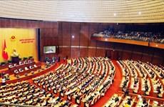 第十四届国会第七次会议:坚持巩固宏观经济基础  确经济各方面达到平衡
