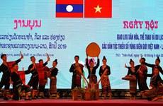 越老边境地区少数民族同胞文化体育与旅游节落下帷幕