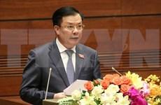 第十四届国会第七次会议:推动经济增长 加强财政和预算纪律建设