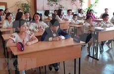越南语奥林匹克竞赛首次在乌克兰举行