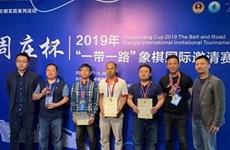 越南队在中国苏州国际象棋团体锦标赛中夺冠