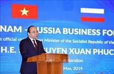越南-俄罗斯企业论坛为双方企业带来合作机会