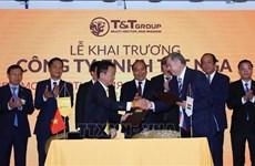 越南政府总理阮春福出席(俄罗斯)越南T&T 有限公司开业典礼