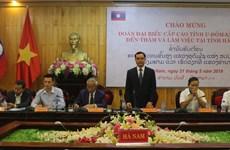 大力推动越南河南省与老挝乌多姆塞省的合作