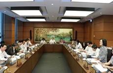 越南第十四届国会第七次会议就经济社会问题进行分组讨论