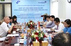 越南国家银行副行长陶明秀会见白俄罗斯金融银行行业工会代表团一行
