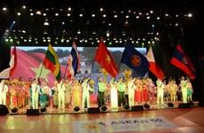 2019年东盟传统音乐艺术联欢会即将在海防市举行