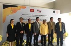 《胡志明主席:现代越泰关系奠基人》一书在泰国正式亮相