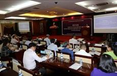 胡志明市:创新思维 制定可持续减贫政策