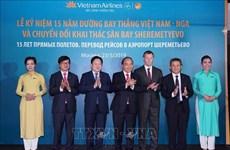 越南政府总理阮春福圆满结束对俄罗斯进行的正式访问