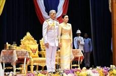 泰国国王玛哈·哇集拉隆功主持新一届国会首次会议