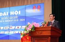 越南会计和审计协会第六届全国代表大会在河内召开